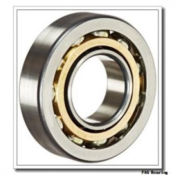 60 mm x 125 mm x 33,5 mm  FAG 805050 tapered roller bearings